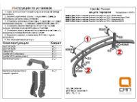 Защита переднего бампера (двойная, D60/42) для Hyundai Tucson 2015+ (Can-Otomotiv, HYTU.33.1504)