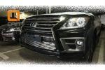 Решетка переднего бампера для Lexus LX570/LX570 Sport 2014-2015 (Can-Otomotiv, LE57.27.1580)