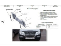 Решетка переднего бампера для Mitsubishi Pajero IV 2014+ (Can-Otomotiv, MIPA.27.4026)