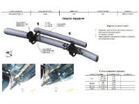 Защита переднего бампера (двойная, D76/60) для Mitsubishi Pajero IV 2011+ (Can-Otomotiv, MIPA.33.4045)