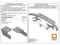 Защита переднего бампера (двойная, D76/60) для Toyota Land Cruiser 200 2015+ (Can-Otomotiv, TOC2.33.1502)