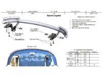 Защита заднего бампера (одинарная с уголками, D60/42) для Toyota RAV4 2013-2015 (Can-Otomotiv, TOR4.53.3572)