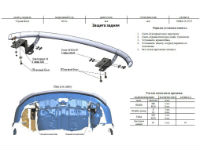 Защита заднего бампера (одинарная, D60) для Toyota RAV4 2013-2015 (Can-Otomotiv, TOR4.55.3571)