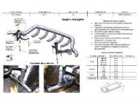 Защита переднего бампера (Shark, D60/42) для Volkswagen Touareg 2010+ (Can-Otomotiv, VWTU.33.4515)