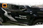 Боковые пороги (с листом) для Volkswagen Amarok 2010+ (Can-Otomotive, VWAM.45.5021)