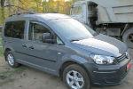 Алюминиевые рейлинги на крышу (skyport) для VW Caddy 2004-2015 (Erkul, WCRRL.07)