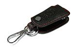 Чехол для ключей Opel Astra H, J, Corsa, Insignia, Zafira, Meriva (BGT-LKH103-OP)