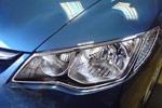 Хром-накладки передних фар Honda Civic 2006- (HCIV224)