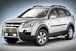 Дуга передняя Chevrolet Captiva d60 (Cobra, GM1071)