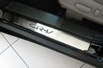 Накладки на внутренние пороги (нерж.) для Honda CR-V IV 2013- (Nata-Niko, P-HO24)