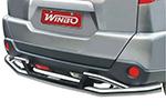 Защита заднего бампера Nissan X-Trail 2007-2012 (Winbo, D117171A0)