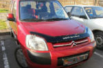 Дефлектор капота для Citroen Berlingo 2002-2008 (VIP, CN01)