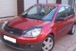 Дефлектор капота для Ford Fiesta 2002-2008 (VIP, FR12)