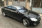 Дефлекторы окон для Mercedes-Benz S-class (W221) Long 2005-2013 (COBRA, M33605)