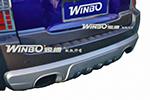 Накладка на задний бампер KIA Sportage 2004- (Winbo, DJ05122305)