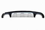 Накладка на задний бампер Hyundai Santa Fe 2010- (Kindle, DS-B-122)