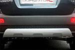 Накладка на задний бампер для Kia Sorento 2010- (Kindle, DS-G-102)