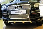 Накладка на передний бампер Audi Q7 2005-2012 (Kindle, DS-Q7-001)