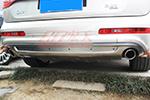 Накладка на задний бампер Audi Q7 2005-2012 (Kindle, DS-Q7-002)