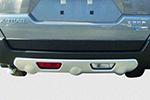 Накладка на задний бампер для Nissan X-Trail 2008- (Kindle, DF-XT-002)