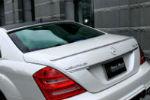 Эмблема (шильдик) для Mercedes WALD (DT, EMB011)