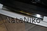 Накладки на внутренние пороги (нерж.) для Ford Fiesta VII 5D 2008- (Nata-Niko, P-FO05)