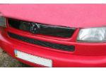 Накладка на решетку радиатора (косые фары, верх реш., глянцевая) Volkswagen T4 1998-2003 (FLY, FLGL0114)