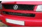 Накладка на решетку радиатора (косые фары, низ реш., глянцевая) Volkswagen T4 1998-2003 (FLY, FLGL0115)