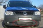 Накладка на решетку бампера (для зимы, матовая) Volkswagen Caddy 2004-2010 (FLY, FLMT0104)