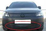 Накладка на решетку бампера (для зимы, матовая) Volkswagen Caddy 2010+ (FLY, FLMT0106)