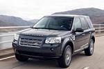 Тюнинг Land Rover Freelander 2006-
