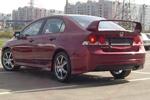 "Задний спойлер ""Mugen-Style"" на Honda Civic 4d (BK-Tun, HC3MS)"