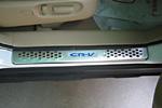 Накладки на пороги с подсветкой Honda CR-V 2007- (JMT, HDCRV07.LED01)