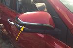 Декоративные хром накладки на зеркала для Toyota RAV4 2013+ (Kindle, RV-C32)