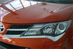 Хром накладки под передние фары для Toyota RAV4 2013+ (Kindle, RV-L32)