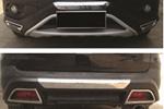 Накладки на передний и задний бамперы для Honda CR-V 2012+ (Kindle, CRV-B21-22)