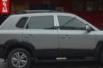 Комплект хром молдингов по периметру боковых стекол для Hyundai Tucson 2004-2009 (Kindle, HT-D44-46)