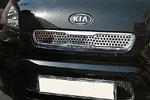 Хром накладка на решетку радиатора Kia Soul 09- (KAI, KSL.GR.AR.01)