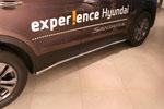 Пороги труба d42 для Hyundai Santa Fe 2013- (Союз-96, HYSF.80.1619)
