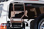 Лестница задняя Lexus LX 470 98- (Jaos, 285010)