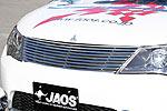 Решетка радиатора Mitsubishi Outlander 2007- (Jaos, 325510)