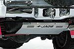 Защита бензобака Mitsubishi Pajero 1991-2000 60L 3Drs. 91-94 (Jaos, 204307)