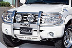Дуга передняя Mitsubishi Pajero Pinin 00- 3R (Jaos, 125560)