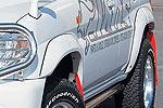 Расширители колёсных арок Mitsubishi Pajero Pinin 1998- 5D 35mm (Jaos, 700560)