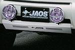 Защита поддона Nissan X-Trail T30 04- 5D (Jaos, 201652)
