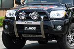 Дуга передняя Toyota 4Runner 215 05- (Jaos, 142073)