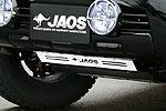 Защита поддона Toyota 4Runner 215 05- (Jaos, 201080)