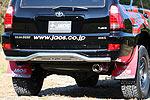 Защита задняя Toyota 4Runner 215 волна 02- (Jaos, 227060)