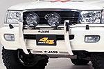 Дуга передняя Toyota LC 100 Series 98- (Jaos, 142010)