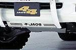 Защита поддона Toyota LC 100 Series 98- (Jaos, 201010)
